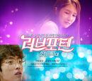 Kim Bo Ah - Tell It To My Heart