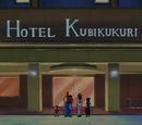 Hotel Kubikukuri