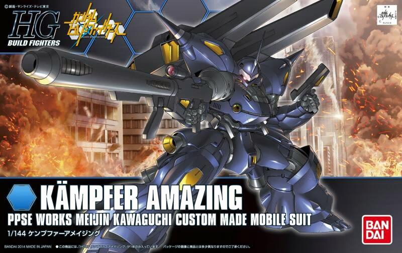 http://img1.wikia.nocookie.net/__cb20131226112452/gundam/images/b/b0/HG_Kampfer_Amazing.jpg