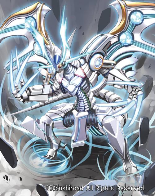 card gallerysanctuary of light brightness dragon
