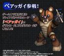 Gundam DLC Images