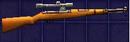 Gewehr 33-40 scoped.png