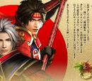 Samurai Warriors Images