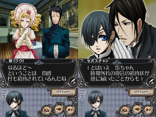 black butler phantom and ghost english download