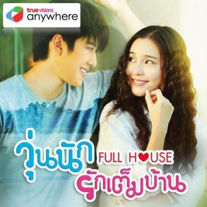 full-house-tailandia capitulos completos