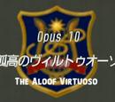 Episode 10: The Aloof Virtuoso
