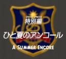 Episode 26: A Summer Encore