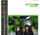 Duran Duran (1981 album) related
