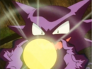 Captain Haunter Confuse Ray.png