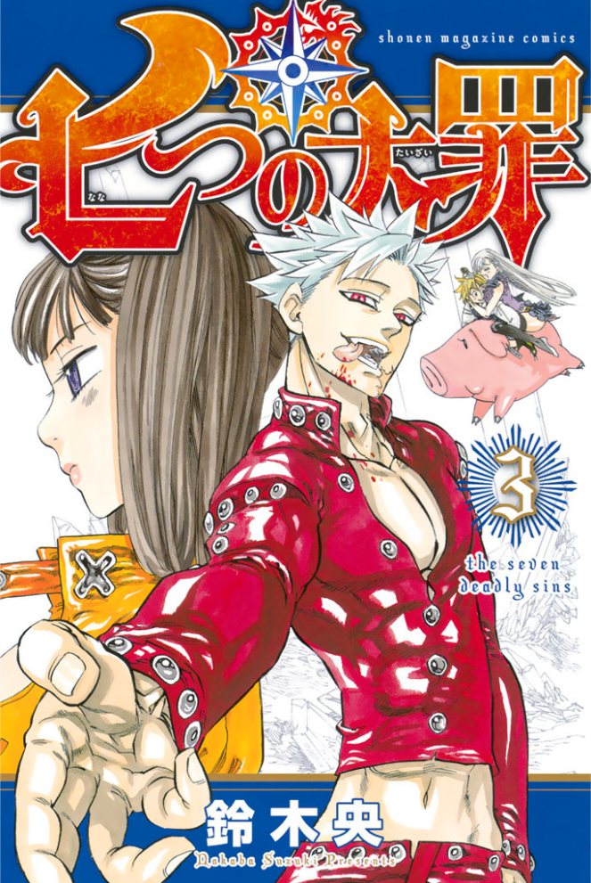[Animé et manga] Seven deadly sins Volume_3