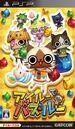 Box Art-FP PSP.jpg
