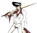 Gang Ryu