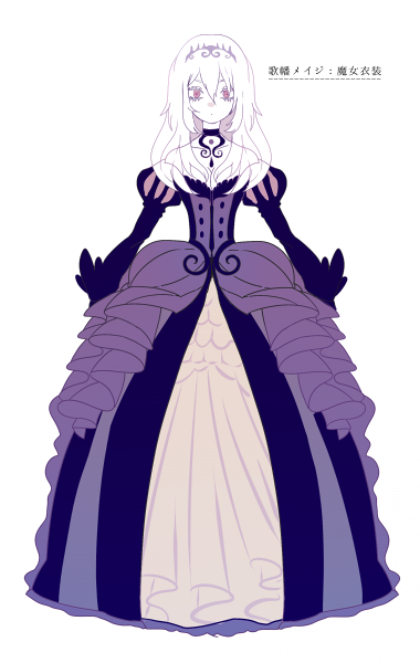 UTAU: Gahata Meiji Witch