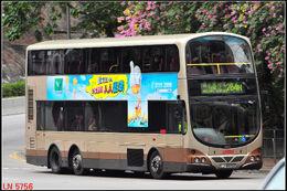 LJ8652-264M
