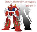 Shin Getter Robo G
