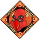 Audril Stamp Before 2015 revamp.png