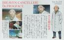 HeavenCanceller-RailgunSBooklet.png