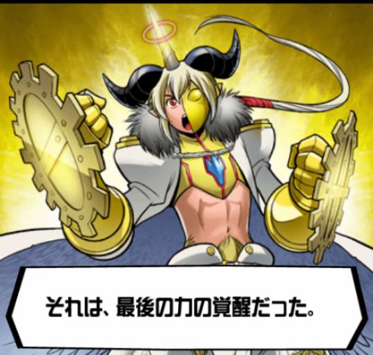 Santuario de Hielo (Ryo Akiyama vs Rei) Aegiochusmon_Holy_Crusader_Promo_