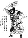 Dian Wei - Qing ZQ-SGYY.jpg