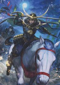 Masamune-sw4art