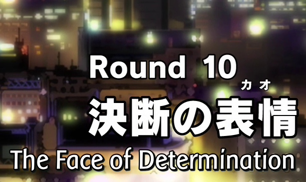 The Face of DeterminationDetermination Face