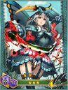 MHBGHQ-Hunter Card Dual Blades 001.jpg