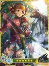 MHBGHQ-Hunter Card Hunting Horn 013.jpg