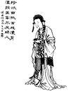 Diaochan - Qing ZQ-SGYY.jpg