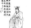 Gongsun Zan Personages