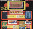 Pac-Man Arrangement