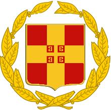 IAFcoat.png