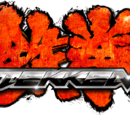 Tekken (series)