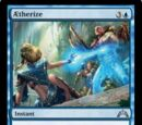 Aetherize