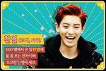 EXO-Chanyeol 1397608558 af org