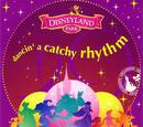 Dancin' A Catchy Rhythm