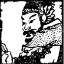 Deng Ai Avatar.png