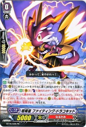 [Booster Pack] BT16 - Legion of Dragons and Blades (16 Mai 2014) 280px-BT16-028-PR