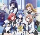 Kämpfer (Anime)