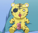 Tigre Harakiri Tora