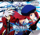 BlazBlue: Calamity Trigger — Part 1