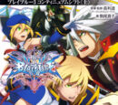 BlazBlue: Continuum Shift — Part 1