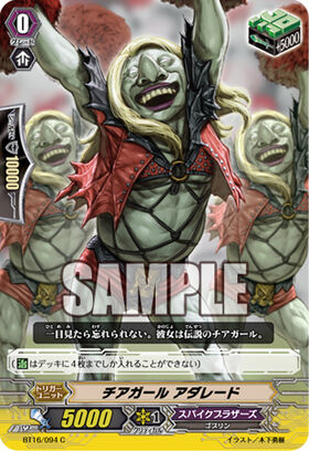 [Booster Pack] BT16 - Legion of Dragons and Blades (16 Mai 2014) 280px-BT16-094-C_%28Sample%29