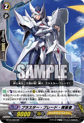 [Booster Pack] BT16 - Legion of Dragons and Blades (16 Mai 2014) 280px-BT16-009-RR_%28Sample%29