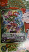 [Booster Pack] BT16 - Legion of Dragons and Blades (16 Mai 2014) 119px-850993728