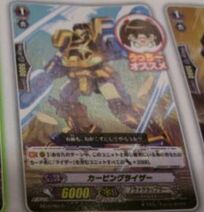 [Booster Pack] BT16 - Legion of Dragons and Blades (16 Mai 2014) 204px-850994152