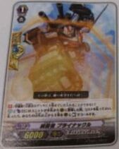 [Booster Pack] BT16 - Legion of Dragons and Blades (16 Mai 2014) 169px-850994189