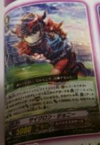 [Booster Pack] BT16 - Legion of Dragons and Blades (16 Mai 2014) 145px-850994473