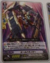 [Booster Pack] BT16 - Legion of Dragons and Blades (16 Mai 2014) 168px-Fl66
