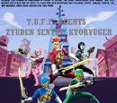 T.U.F.F. Super Sentai