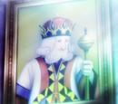 Former King of Imanity